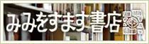 4.GAIA伊勢原倉庫店ブログ